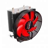 Mars Gaming Cooler 150W 9cm Ultrasilient Fan - MCPU117