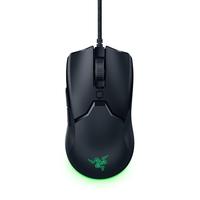 Gaming Mouse Viper Mini