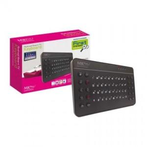 MK Plus Android Smart TV Keyboard PT-PT